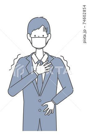 怖がる マスクを着けたスーツの男性 74602854
