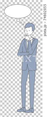考える スーツを着た男性 74602855