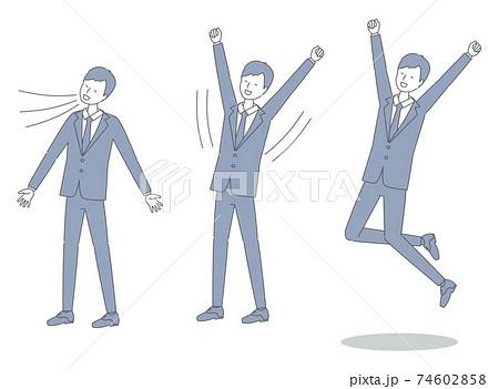 深呼吸、背伸び、ジャンプをする スーツを着た男性 74602858