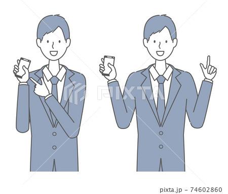 スマホを持つ スーツを着た男性 74602860