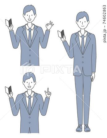 初心者マークを持つ スーツを着た男性 74602863