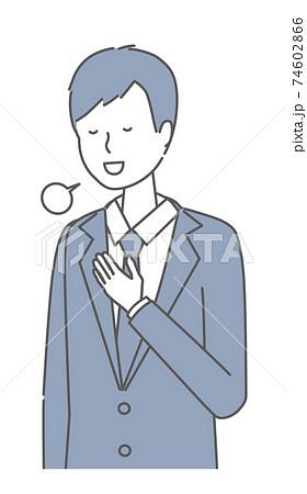 ほっとする・胸を撫で下ろす スーツを着た男性 74602866