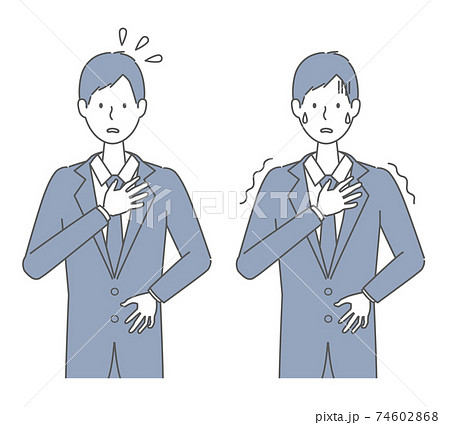 焦る、怖がる スーツを着た男性 74602868