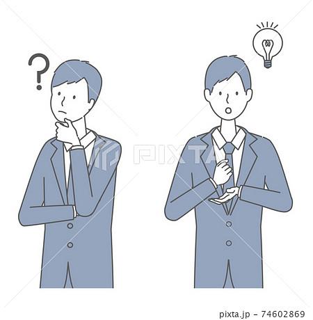考える・納得する スーツを着た男性 74602869