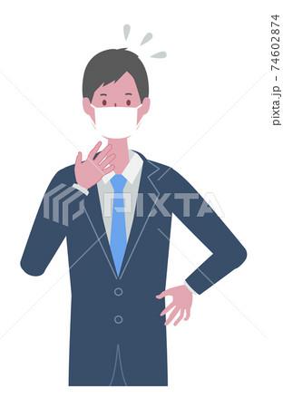 焦る マスクを着けたスーツの男性 74602874