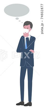 考える マスクを着けたスーツの男性 74602877