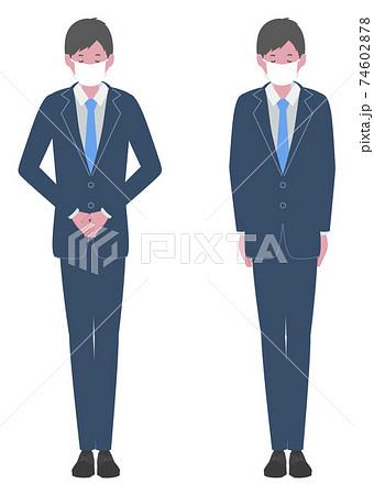 かしこまる、会釈をする マスクを着けたスーツの男性 74602878