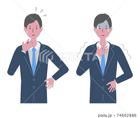 焦る、怖がる スーツを着た男性 74602886