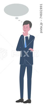 考える スーツを着た男性 74602891