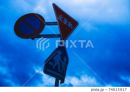 マジックアワーをバックに、道路標識を心象風景としてとらえた一枚 74615917