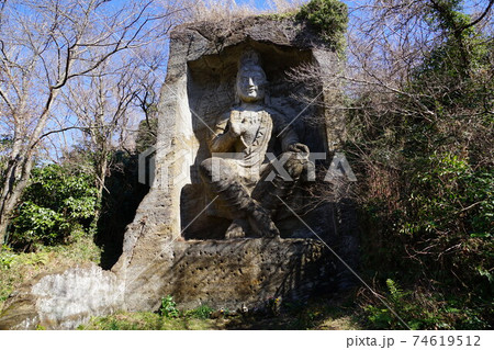 2月 横須賀232弥勒磨崖仏・鷹取山 74619512