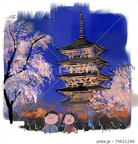 京都-東寺の夜桜 74621290