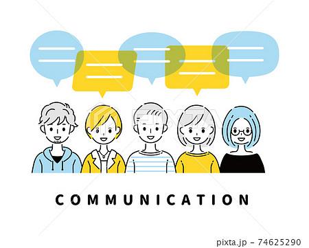コミュニケーション グループ 74625290