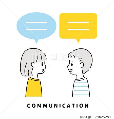 コミュニケーション 会話 74625291
