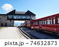 シャーフベルク鉄道、Schafberg Railway 74632873