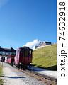 シャーフベルク鉄道、Schafberg Railway 74632918