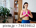Young woman doing sports and yoga at home 74639812