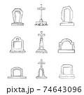 Vector set of sketch Cemetery stone tombstones 74643096