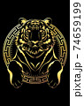 Black tiger with gold stripes 74659199