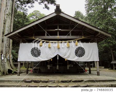 元伊勢内宮皇大神社の拝殿の正面/京都府福知山市 74660035