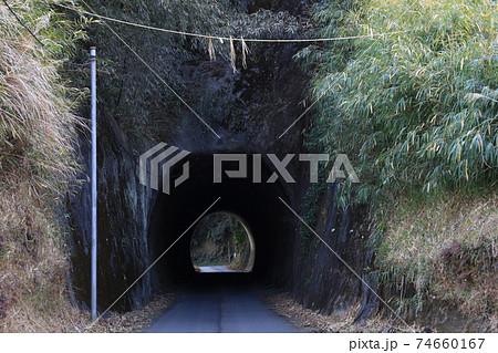 手掘りトンネル 74660167