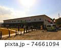 宮城県 秋保温泉付近の観光スポット アグリエの森 74661094