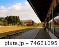 宮城県 秋保温泉付近の観光スポット アグリエの森 74661095