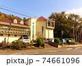 宮城県 秋保温泉付近の観光スポット 万華鏡美術館 74661096