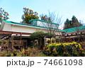 宮城県 秋保温泉付近の観光スポット 秋保・里センター 74661098