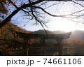 宮城県 秋保温泉付近の観光スポット 秋保大滝 74661106