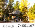 宮城県 秋保温泉付近の観光スポット 秋保大滝 74661107