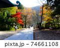 宮城県 秋保温泉付近の観光スポット 秋保大滝 74661108