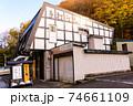 宮城県 秋保温泉付近の飲食店 二代目たまき庵 74661109