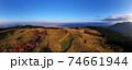 秋の金剛生駒紀泉国定公園「大和葛城山」 74661944