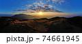 秋の金剛生駒紀泉国定公園「大和葛城山」 74661945