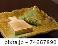 長野のワサビ 74667890