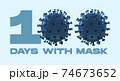 Model of COVID-19 coronavirus colored in blue, concept of pandemic spreading, medicine and healthcare. 74673652