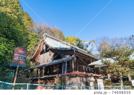 酒解神社(天王山・十方山コース) 74698939