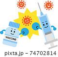 ウイルスと戦うワクチンと注射器 74702814