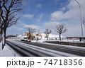 札幌の雪堆積場 74718356