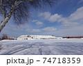 札幌の雪堆積場 74718359