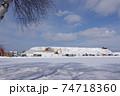 札幌の雪堆積場 74718360