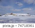 札幌の雪堆積場 74718361