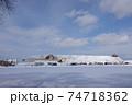 札幌の雪堆積場 74718362