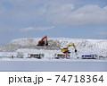 札幌の雪堆積場 74718364