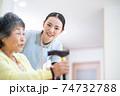 介護イメージ シニア デイケア 介護福祉士 老人ホーム 74732788