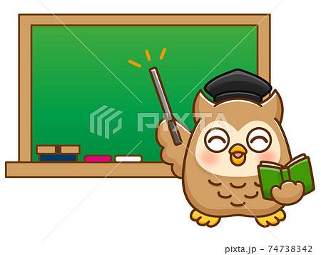 授業するフクロウのイラスト3 74738342