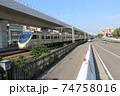 乗り物 自動車 車 74758016