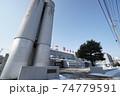 札幌のロバパン本社工場 74779591