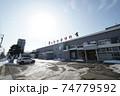 札幌のロバパン本社工場 74779592